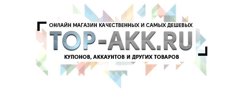 top-akk.png